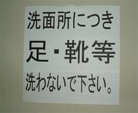 01tamagawa12