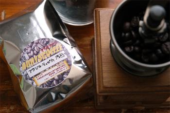 Noryscoffee1