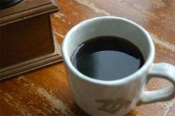Noryscoffee2
