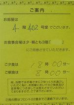 Na001_1