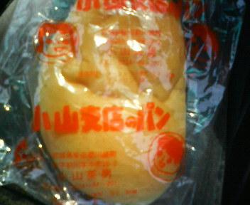 美味しいパン ふたたび