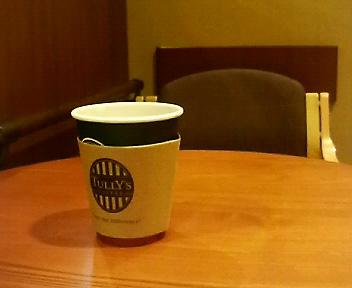 病院〜本日のコーヒー