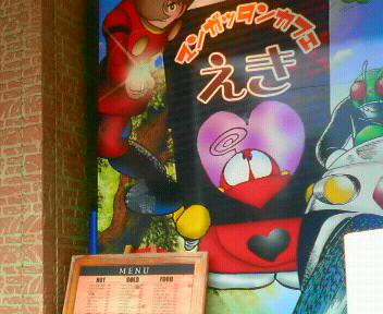 石巻駅のカフェにて