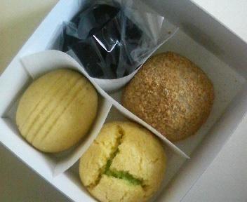 和菓子でお茶