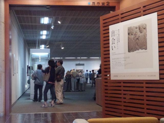 ルーブル美術館が出張で