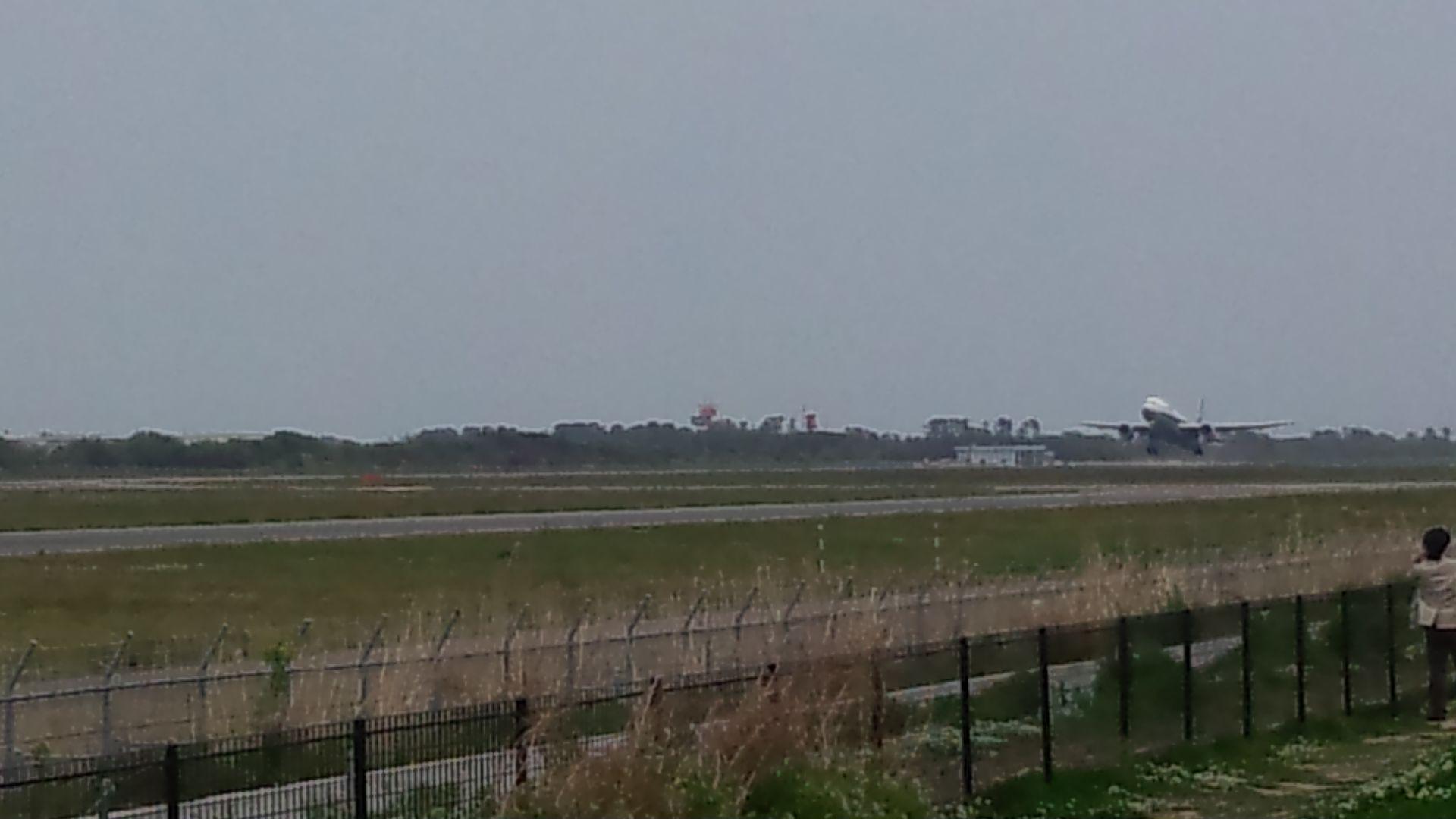 仙台空港に隣接する公園