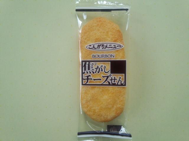 かる〜いお菓子